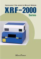 Micro Pioneer XRF-2000镀层测厚仪