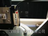 磁性编码器