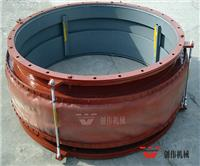 圓形非金屬補償器