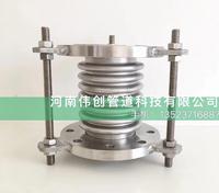 河南偉創生產軸向內壓式波紋補償器 JDZ