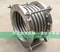 河南偉創生產軸向內壓式波紋補償器