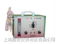 大气采样器CD-1大气采样仪 CD-1