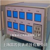 多通道风压检测仪器  JC-9