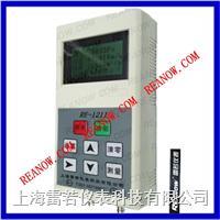 RE-1211除尘用负压测试仪