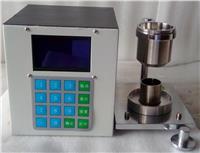 粉体性状测定仪 FT-102D