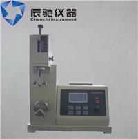 纸张耐折度仪 NZD-2