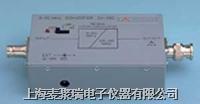 变频器(5-50MHz/105-150MHz)