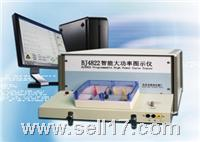 BJ4822智能大功率图示仪 BJ4822 BJ-4822  北京无线BJ4822