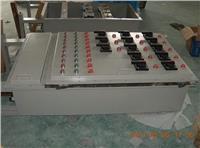 配电箱,防爆控制箱,矿用防爆控制箱,防爆控制箱厂家
