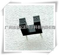 直射式光电传感器型号GP1S53V GP1S53V