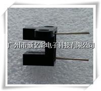 广东供应凹槽透射式光电传感器GK152 GK-152