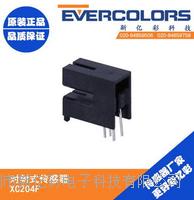 定位型电机测速槽型开关XC204F DC204F