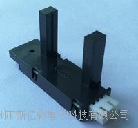 槽型感应光电开关YX008测速开关 YX008