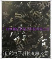 定位传感器AEDS9300 AEDS9300 XYC535
