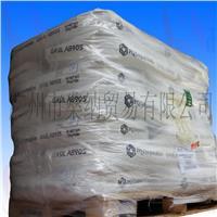 开口剂 Gasil AB905