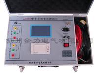 全自动变比测试仪 JL3010型