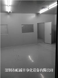 装修钢化玻璃保护膜专用无尘车间装修工程