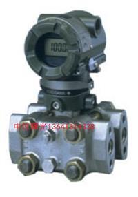 EJA130A差压变送器 EJA130A-DMS4A-92DA