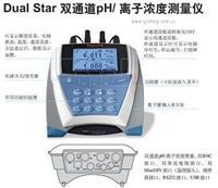 美國奧立龍D10P-82 Dual Star 鉛離子測量儀上海植茂特價