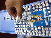 哈希cod試劑2125915,20-1500mg/L 2125915