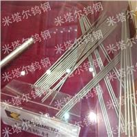 进口KENNA CD337钨钢刀具棒材 美国肯纳硬质合金圆棒
