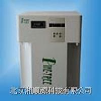 标准试剂级超纯水机
