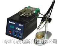 白光BK3500全自動出錫無鉛焊臺(送錫系統) BK3500