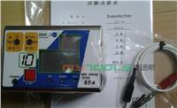 SIMCO表面電阻測試儀 ST-4