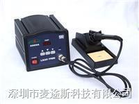 2000a高频焊台 2000A