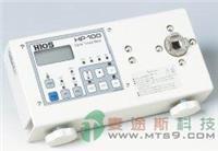HIOS电批扭力计 HP-100