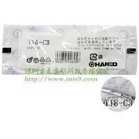 hakko烙鐵頭 T 18-C3 T18-C3