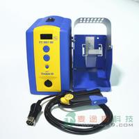 白光电热剥线钳 FT-801