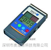 SIMCO FMX-003静电测试仪静电场测试仪 FMX-003