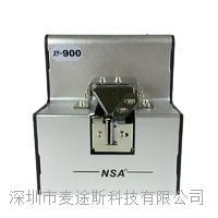 XY-900螺絲機 NSA M1-M5軌道可調式送料機 臺式螺釘供給機 XY-900