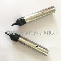 自動焊錫機烙鐵頭廠家 911G-24DV1