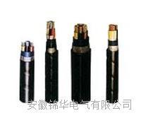 高温电线-耐高温防火软电缆