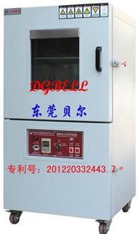 真空干燥试验箱 BE-ZK