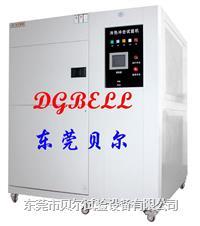 高低温冲击试验箱100L BE-CH-100D