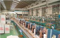 空调组装生产线