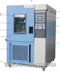 高低温湿热试验箱,优质高低温湿热试验箱厂家 AUTO-J