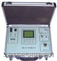 精密露点仪GSM-03型