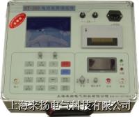 电缆故障测试仪LYST