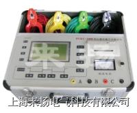 变压器有载开关测试仪-来扬 BYKC2000