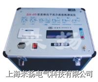 介质损耗测试仪JSY-5型 SX-05