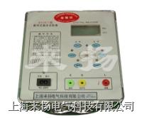 高压绝缘电阻测试仪(数字兆欧表) BY2671