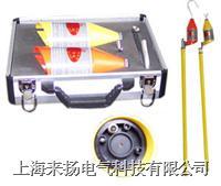 高压无线核相器 TAG6000