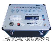 介质损耗测试仪 JSY-03