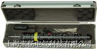 雷电计数器测试仪 ZV-II