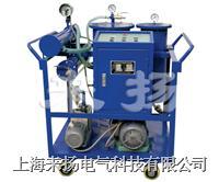 滤油机 DZJ-25
