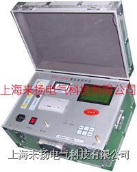 短路器真空测试仪 ZKY-2000